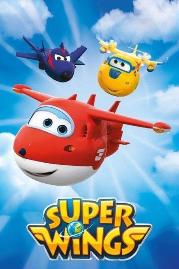 Dziecięcy ręcznik Super Wings